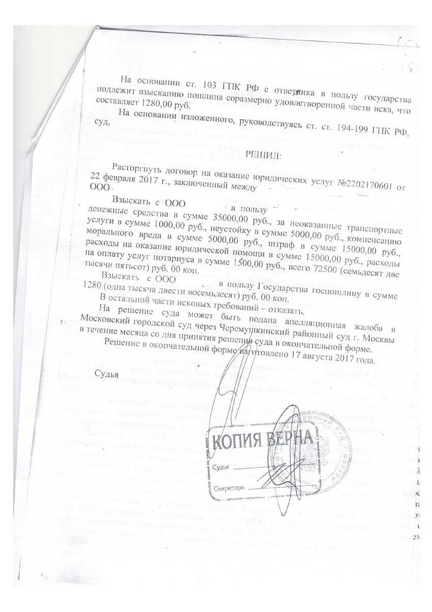 юридическая консультация петропавловск камчатский
